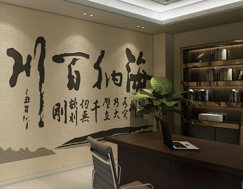 办公室装修中,怎么样的风格才是中式古典风呢?又有什么样的特征呢?